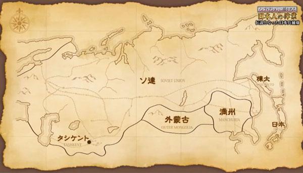 f:id:Nobuhiko_Shima:20200128194815j:plain