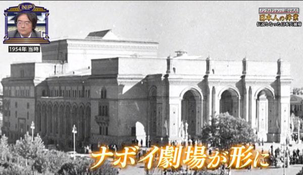 f:id:Nobuhiko_Shima:20200128195200j:plain