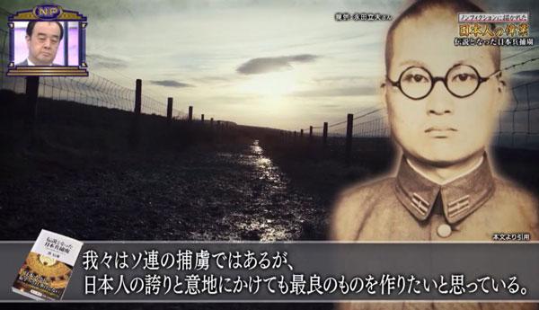 f:id:Nobuhiko_Shima:20200128195256j:plain