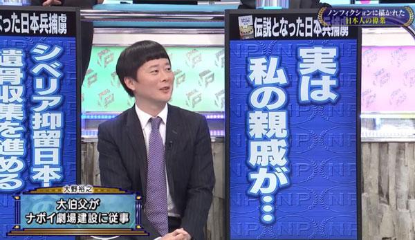 f:id:Nobuhiko_Shima:20200128200753j:plain