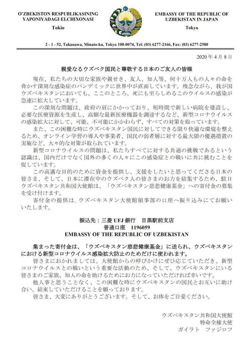 f:id:Nobuhiko_Shima:20200416171756j:plain