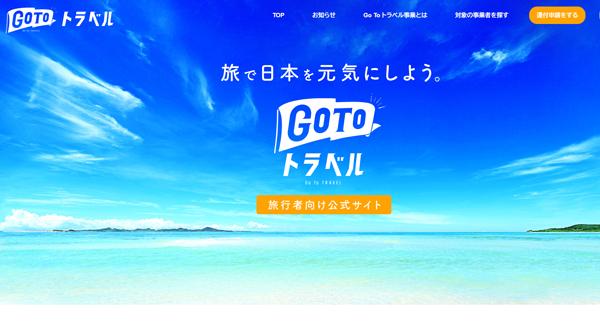 f:id:Nobuhiko_Shima:20200824131307j:plain