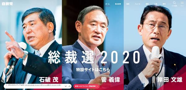 f:id:Nobuhiko_Shima:20200911174227j:plain