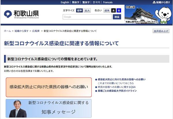 f:id:Nobuhiko_Shima:20201012155007j:plain