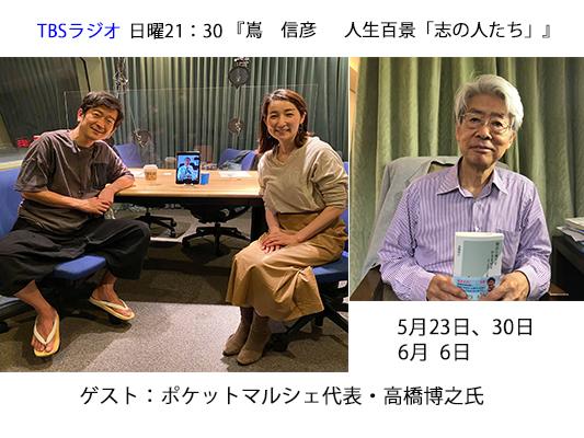 f:id:Nobuhiko_Shima:20210604180935j:plain