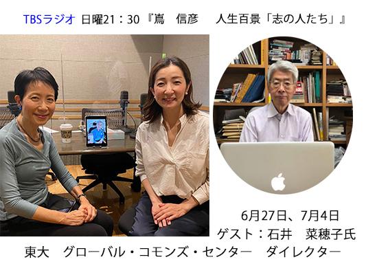 f:id:Nobuhiko_Shima:20210706150427j:plain