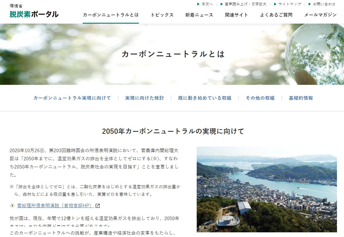 f:id:Nobuhiko_Shima:20210802171246j:plain