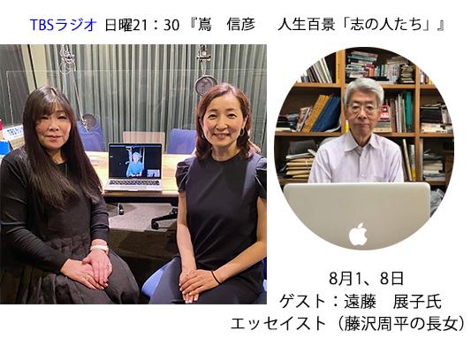 f:id:Nobuhiko_Shima:20210802184457j:plain