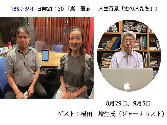 f:id:Nobuhiko_Shima:20210901175020j:plain