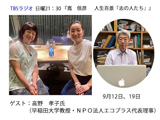 f:id:Nobuhiko_Shima:20210917200102j:plain
