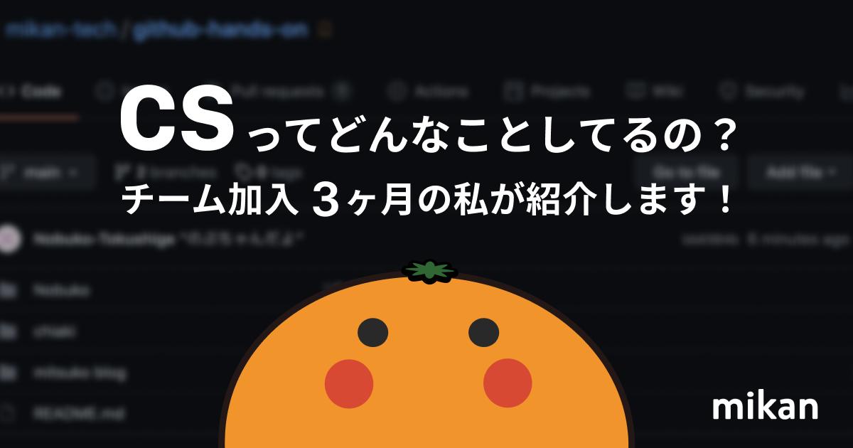 f:id:NobukoTokushige:20210730143532p:plain
