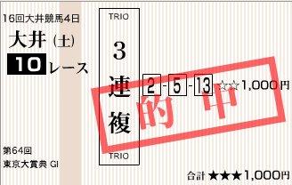 f:id:Noburo:20190107214854j:plain