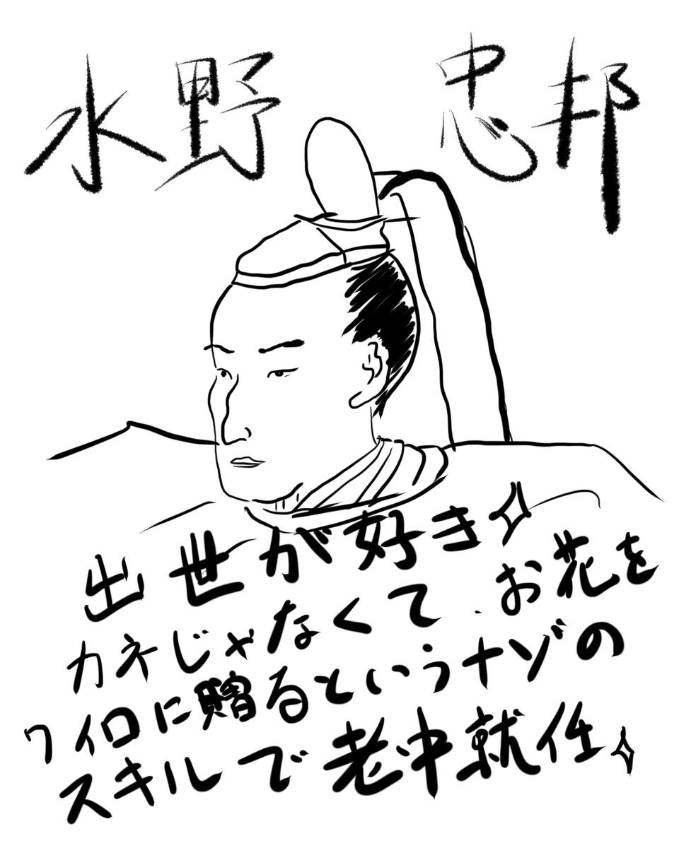 f:id:Nobuta:20190830194836j:plain