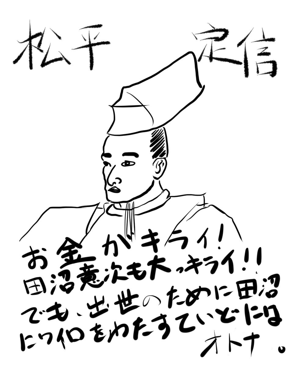 f:id:Nobuta:20190830222520j:plain