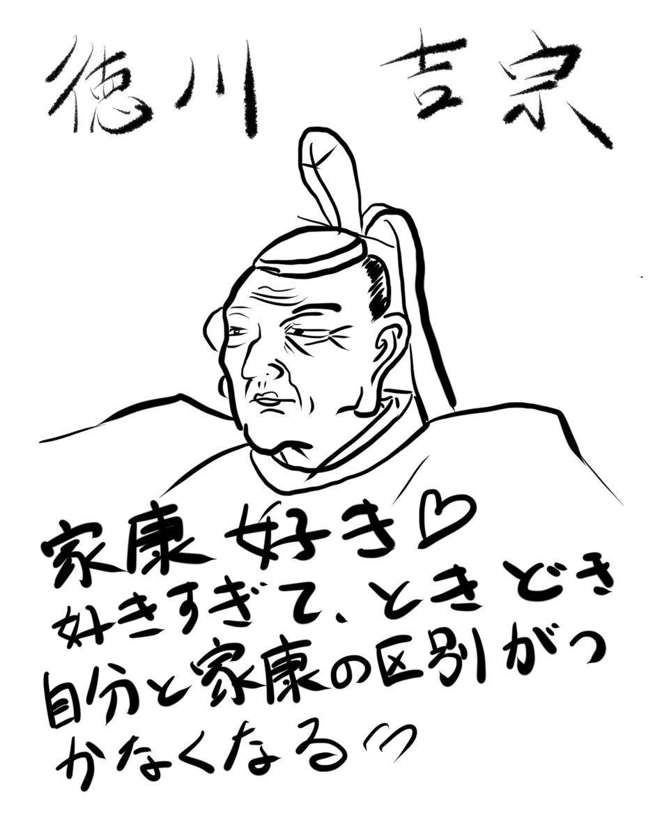 f:id:Nobuta:20190830222739j:plain