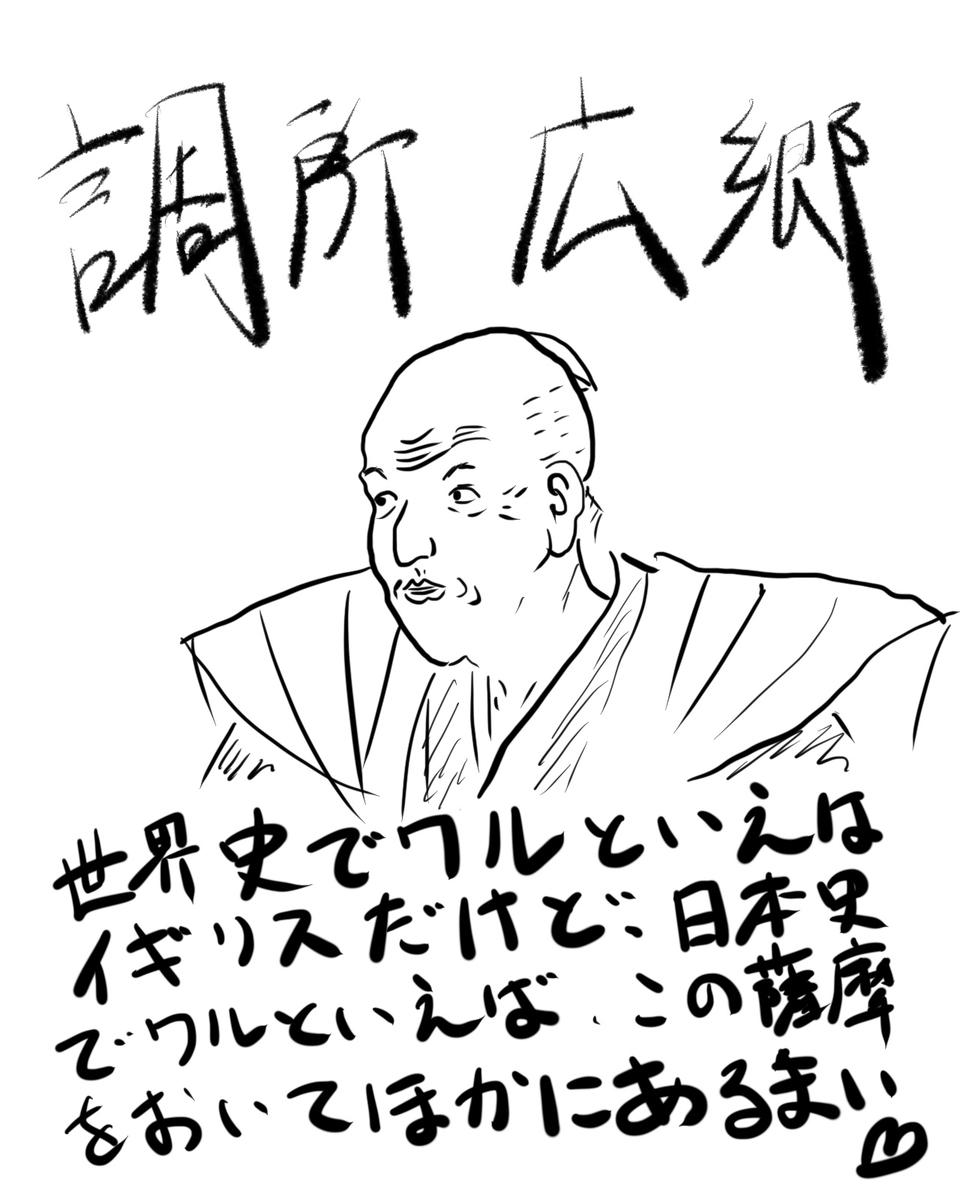 f:id:Nobuta:20190911231950j:plain