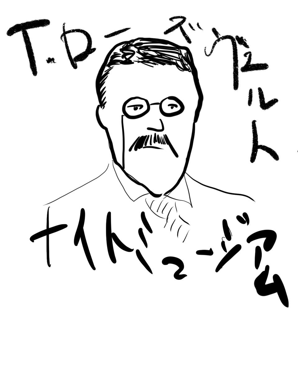 f:id:Nobuta:20191019161553j:plain