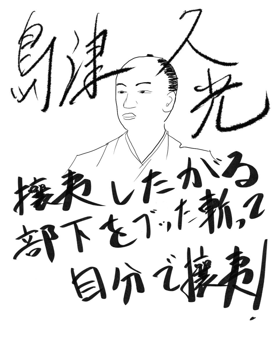 f:id:Nobuta:20191019161640j:plain