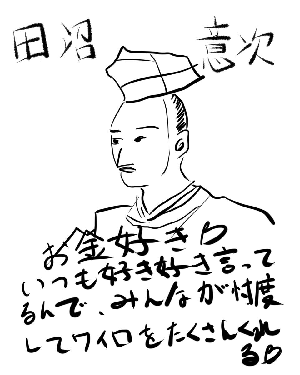 f:id:Nobuta:20191019161742j:plain
