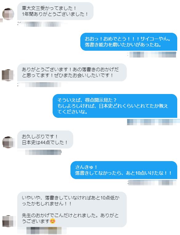 f:id:Nobuta:20200609144612p:plain