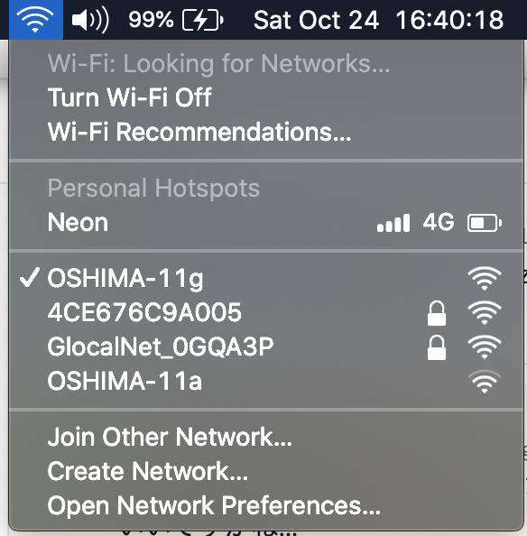 WiFi アクセスポイント一覧