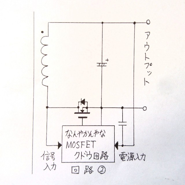 f:id:NoguchiElectric:20191026085718j:image