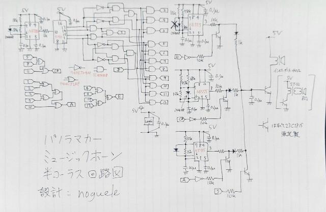 f:id:NoguchiElectric:20200320221004j:image
