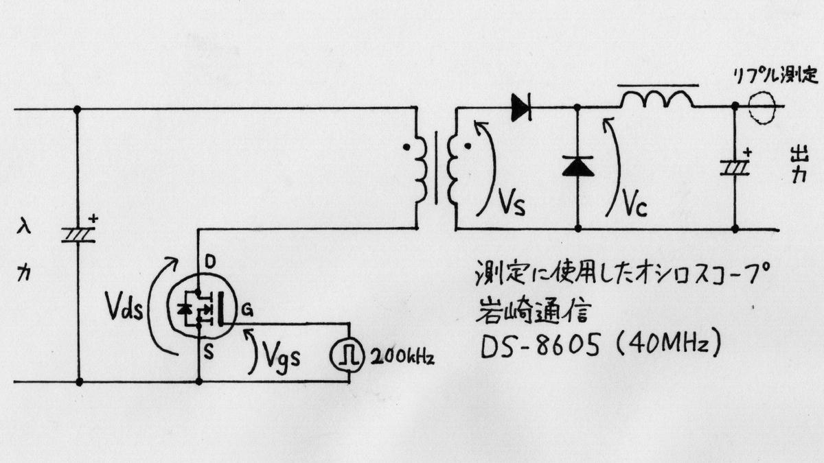f:id:NoguchiElectric:20210107172940j:plain