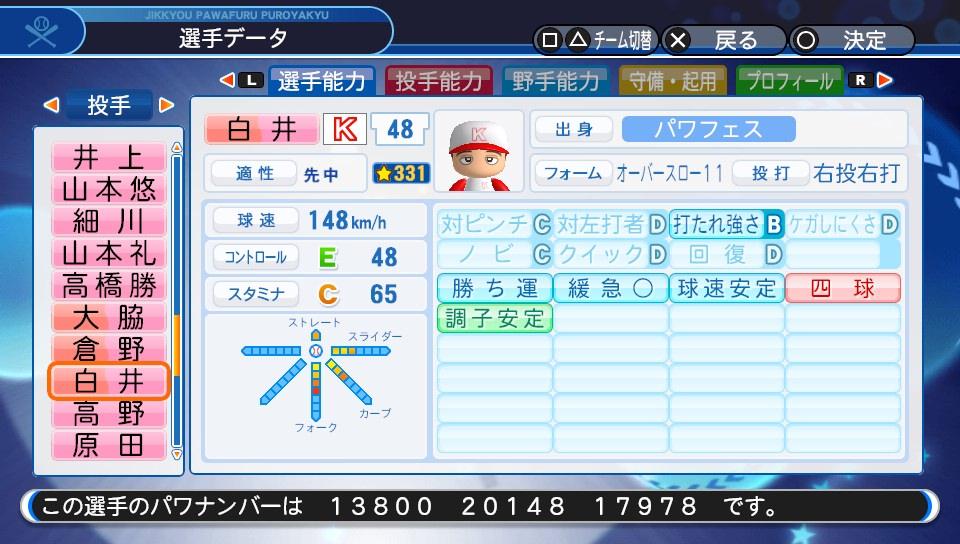f:id:NomuraYuhki:20180714164616j:plain