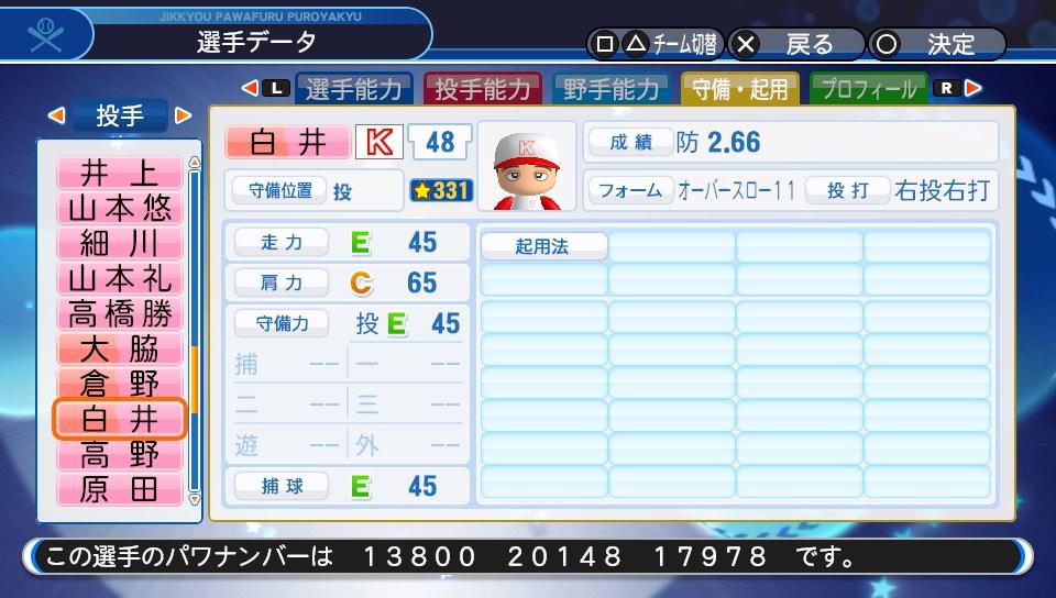 f:id:NomuraYuhki:20180714164644j:plain