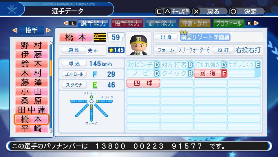 f:id:NomuraYuhki:20180826075814j:plain