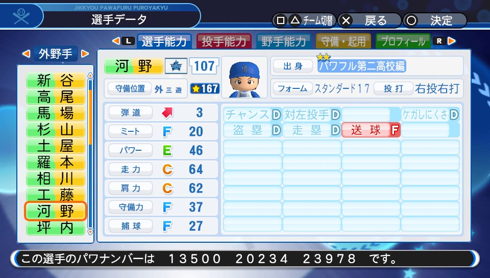 f:id:NomuraYuhki:20180826080618j:plain