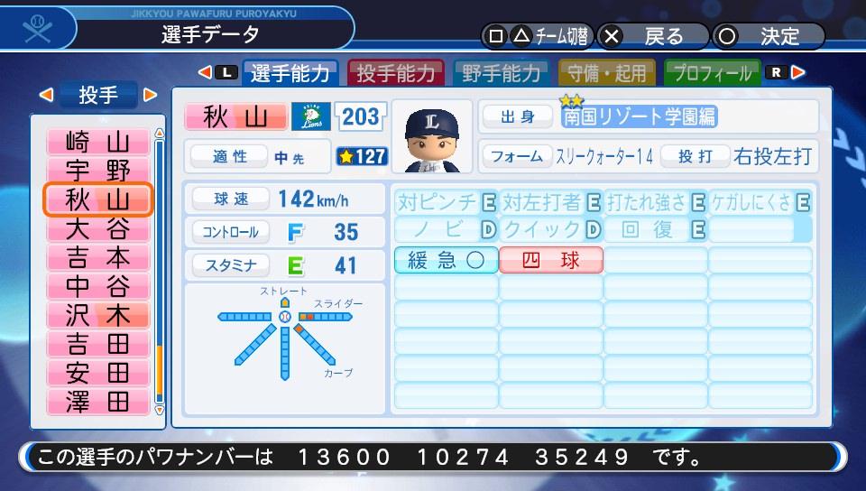 f:id:NomuraYuhki:20180830153444j:plain