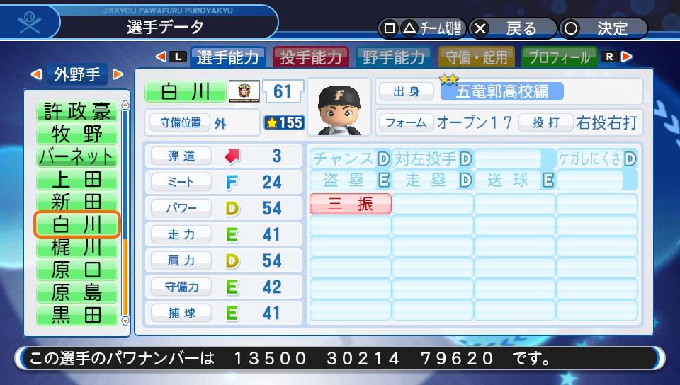 f:id:NomuraYuhki:20180830154846j:plain
