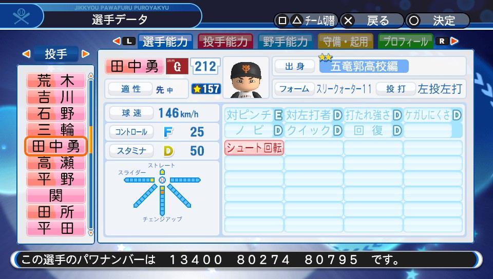 f:id:NomuraYuhki:20180830155243j:plain