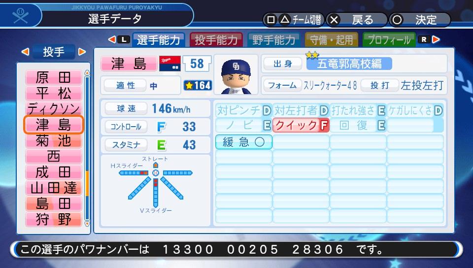 f:id:NomuraYuhki:20180902232430j:plain