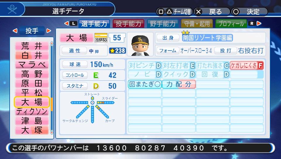 f:id:NomuraYuhki:20180921192825j:plain