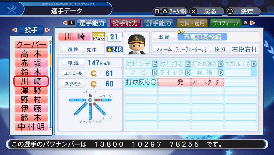 f:id:NomuraYuhki:20180926174858j:plain