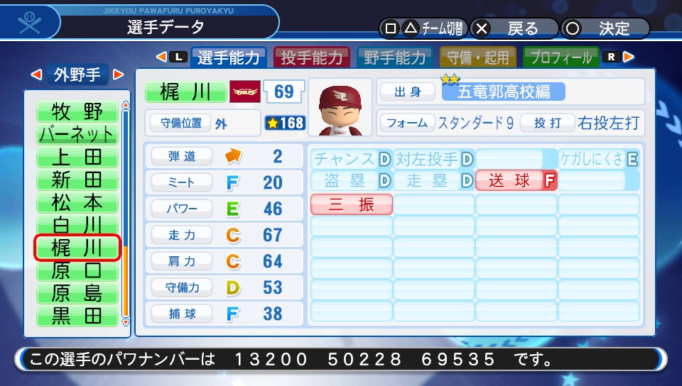 f:id:NomuraYuhki:20181006172921j:plain