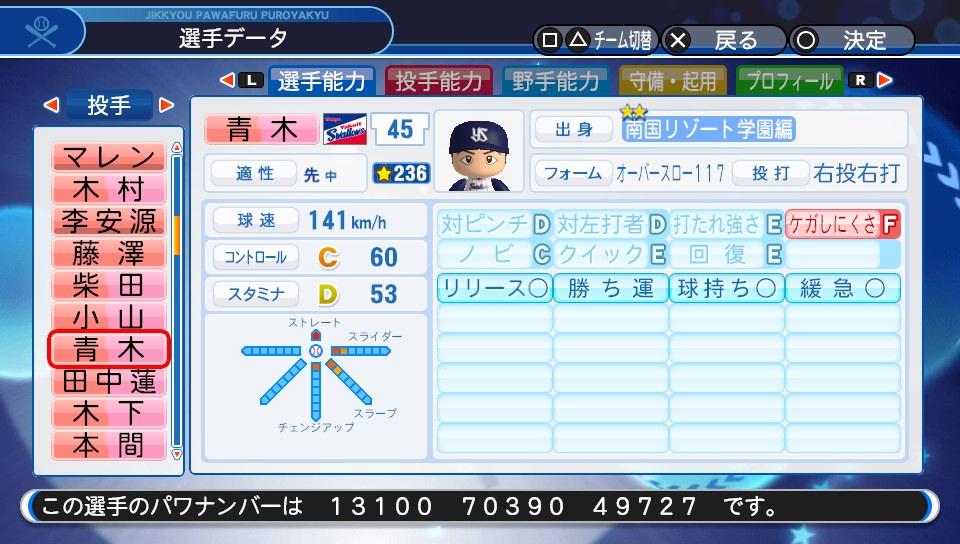 f:id:NomuraYuhki:20181027004034j:plain