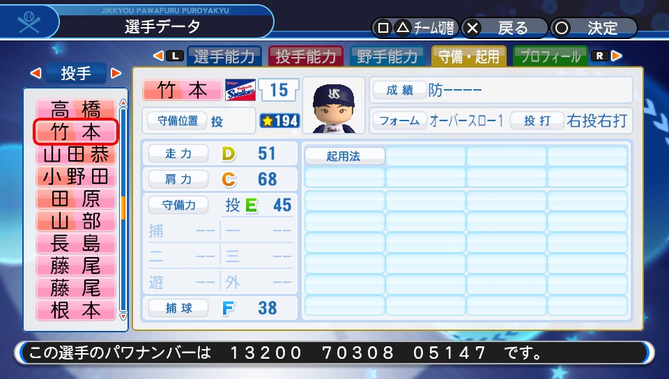 f:id:NomuraYuhki:20190310125337j:plain