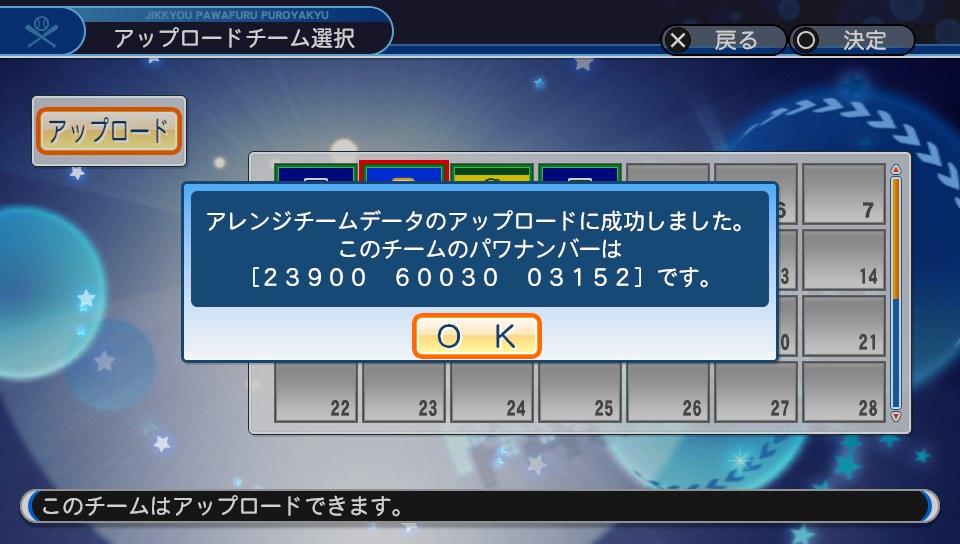 f:id:NomuraYuhki:20190511162013j:plain