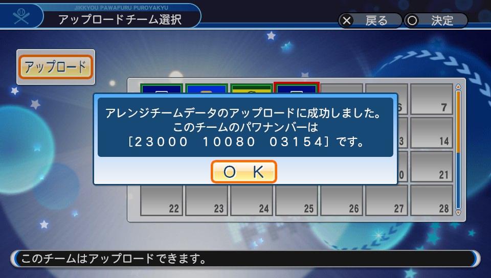 f:id:NomuraYuhki:20190511162303j:plain