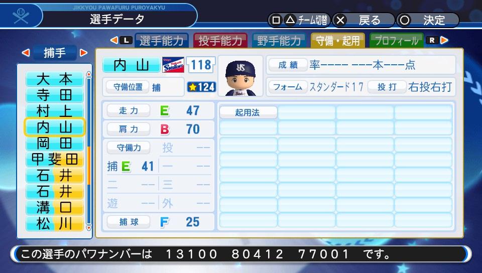 f:id:NomuraYuhki:20190525092447j:plain