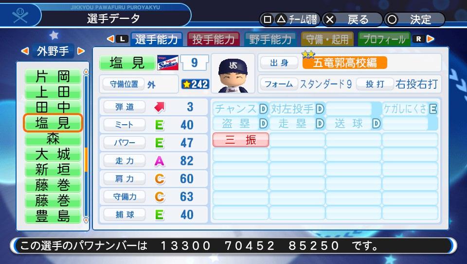 f:id:NomuraYuhki:20190527192332j:plain