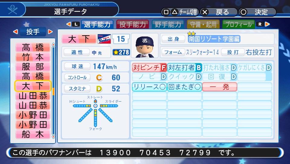 f:id:NomuraYuhki:20190618120628j:plain