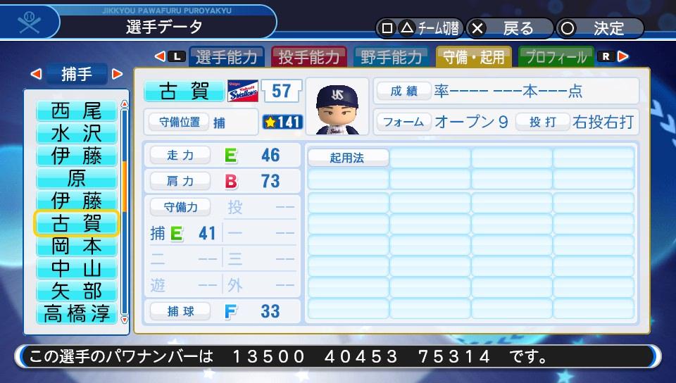 f:id:NomuraYuhki:20190618130240j:plain