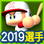 f:id:NomuraYuhki:20190621100416p:plain