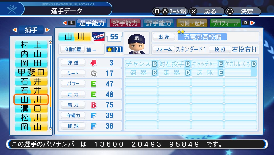 f:id:NomuraYuhki:20190621120110j:plain