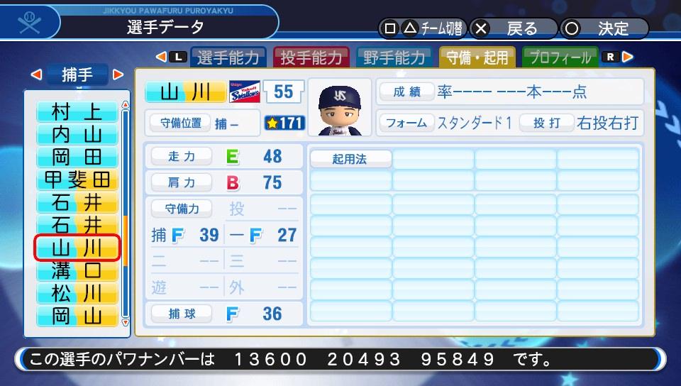 f:id:NomuraYuhki:20190621120117j:plain